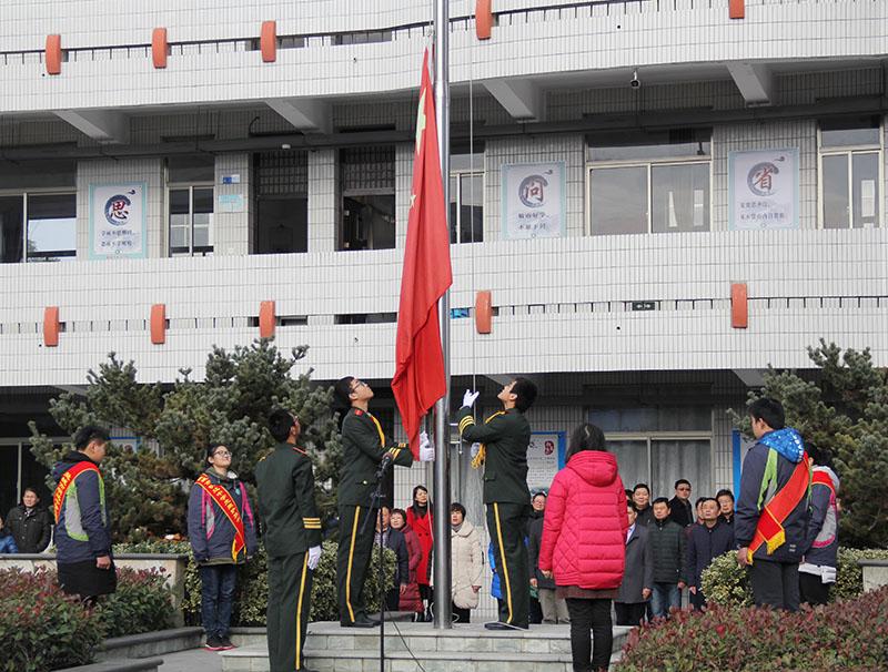 我校举行校园文化艺术节表彰暨2018年首次升国旗仪式