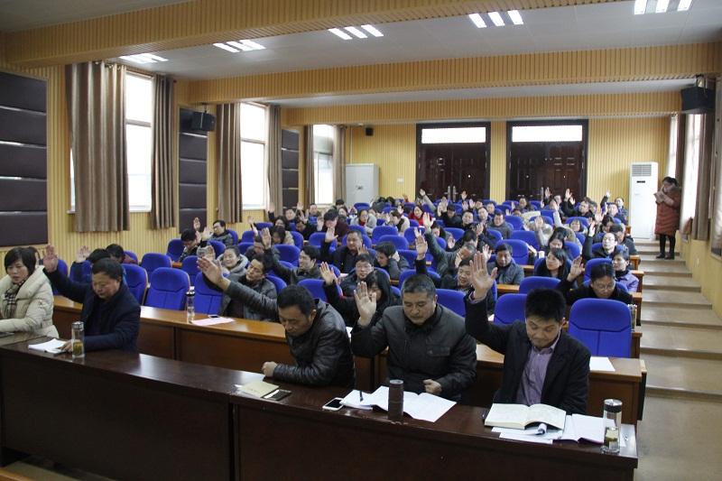 我校胜利召开第六届教职工代表大会第三次会议