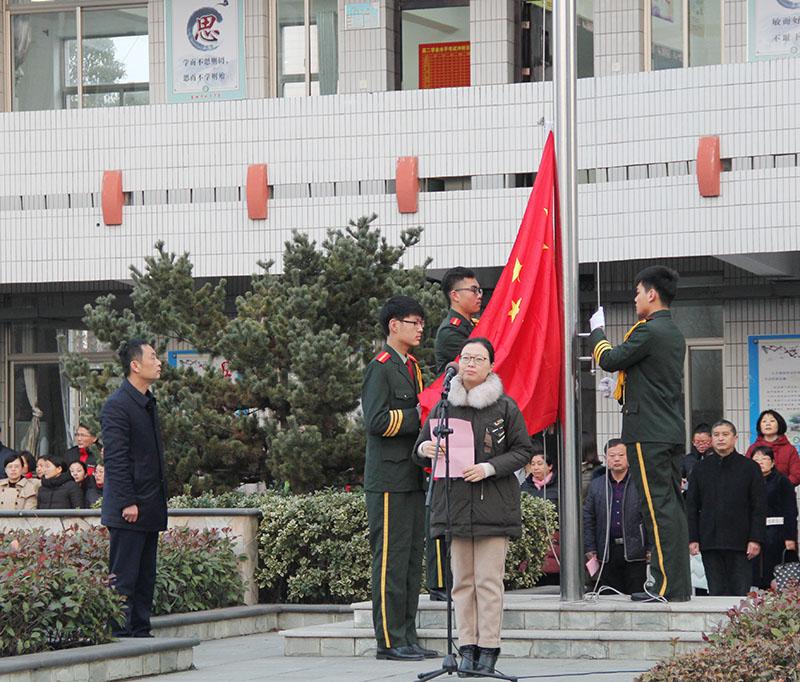 我校举行2018年春学期开学典礼暨首次升旗仪式