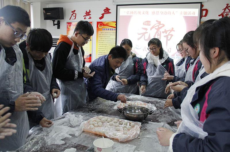 我校举行元宵节传统文化主题实践活动