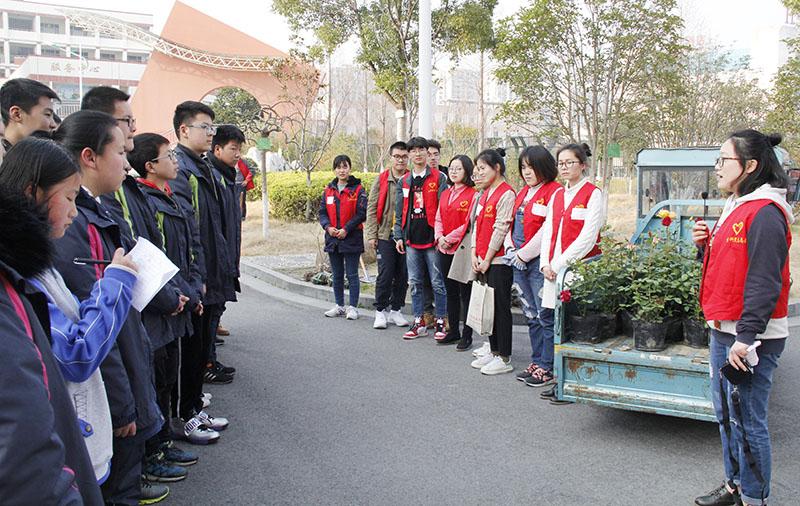 我校开展校园生态环境保护实践行动