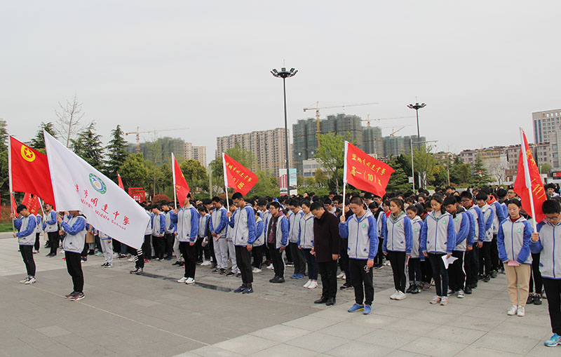 我校举行2018年清明祭英烈活动