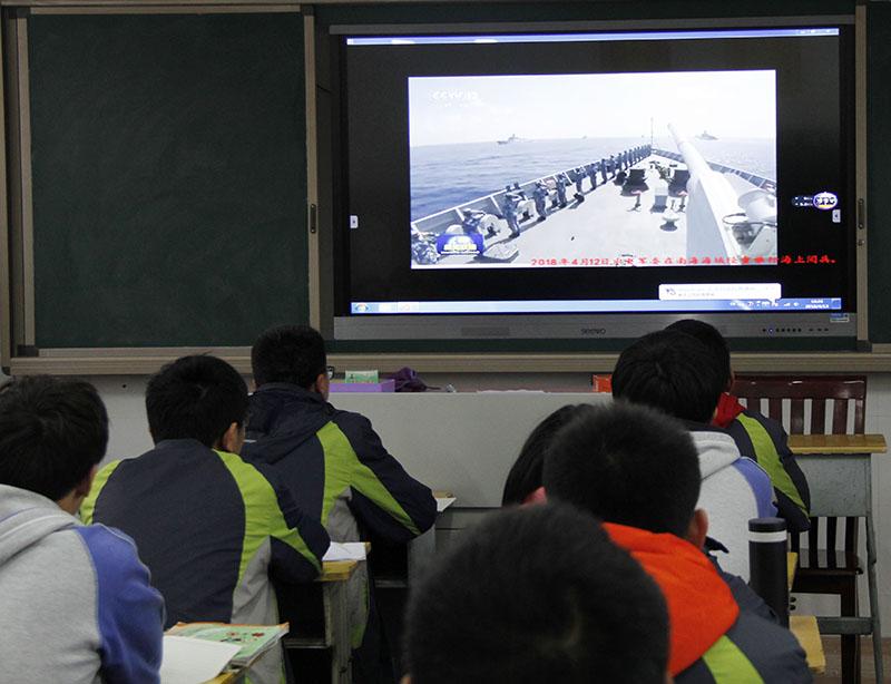 我校召开国家安全教育主题班会