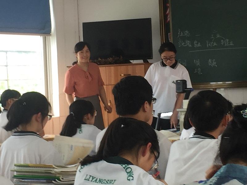 我校赵丹平老师在溧阳开设省级新课标研讨课