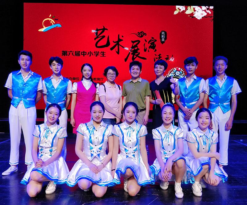 我校艺术团赴省参加第六届中小学生艺术展演