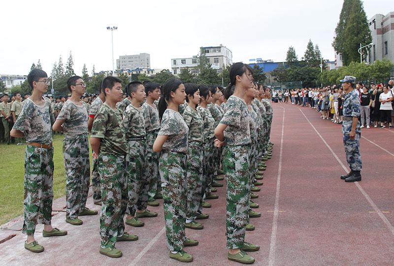 我校举行2018级高一新生军事夏令营闭营仪式