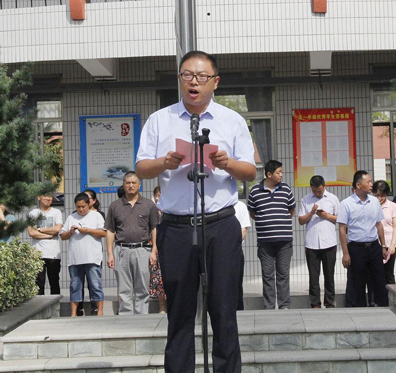 我校举行庆祝第34个教师节主题升旗仪式