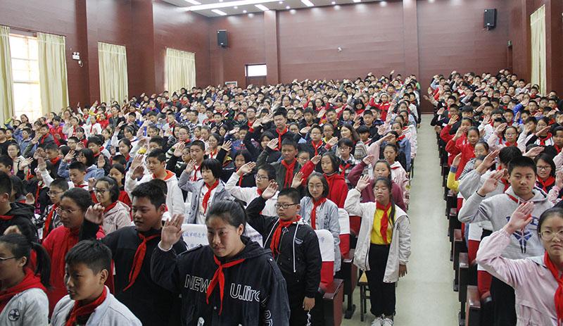 我校举行2018级初一年级大队建队仪式