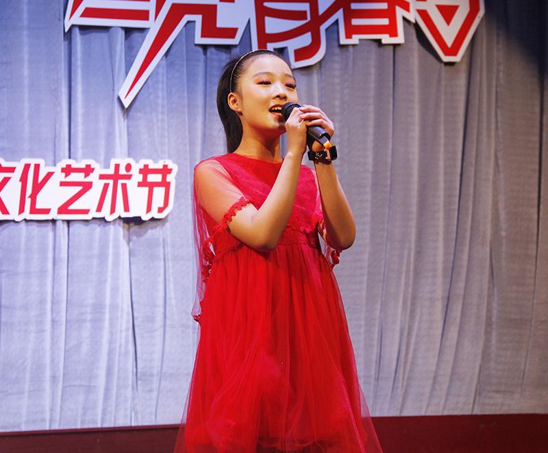 """第27届艺术节 """"拥抱新时代•点亮青春梦""""文艺汇演"""