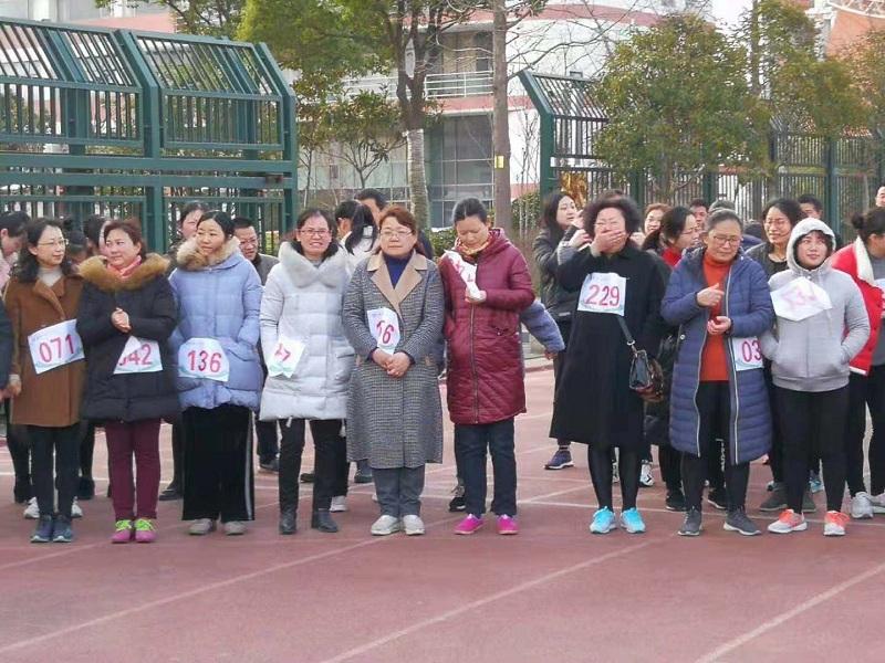 我校举办教职工健步走活动