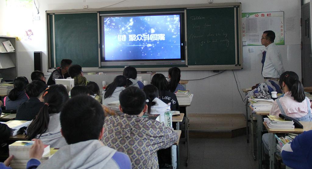 我校开展法治宣传教育周活动