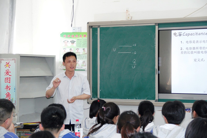金陵中学教育教学管理团队莅临我校开展校际联盟交流活动