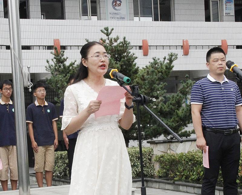 我校隆重举行2019/2020学年度第一学期开学典礼