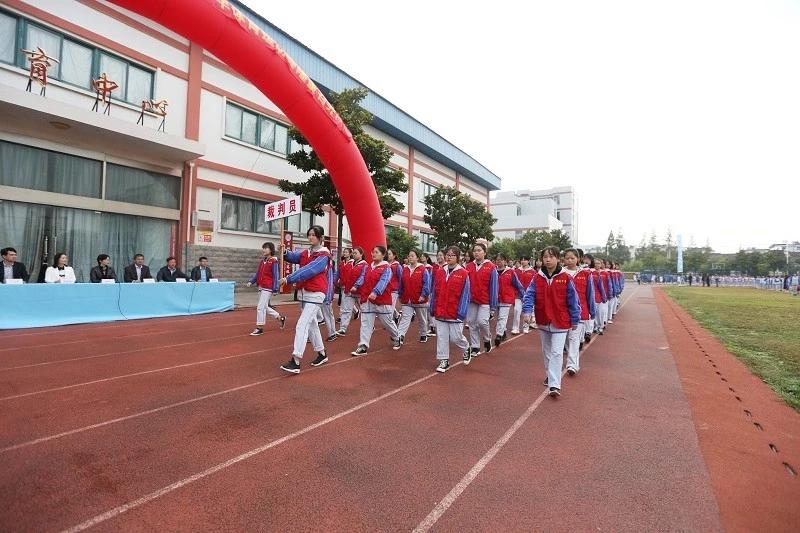 青春飞扬,逐梦明达 ——我校第27届体育运动会隆重开幕