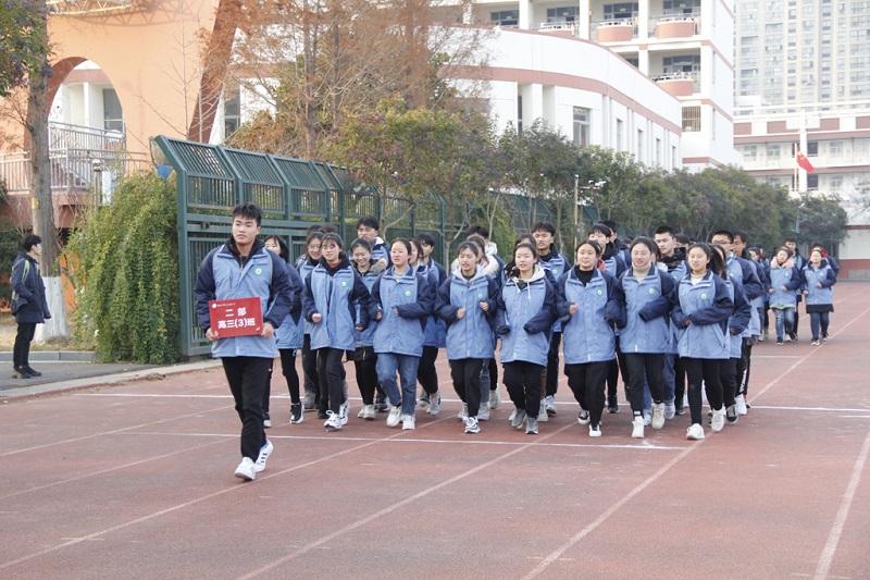 """第28届文化艺术节 """"健行天地•健康你我""""阳光体育系列活动"""