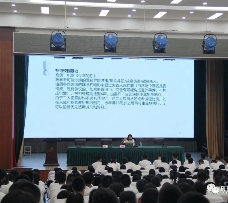 """我校举办第五期""""明达大讲堂""""活动------民法典专场辅导报告"""