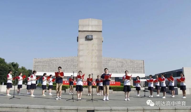 传承红色基因 凝聚奋进力量——我校学生参加盐城市向抗战烈士献花仪式
