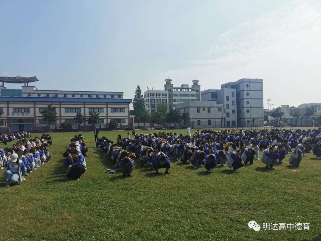 """我校举行纪念""""九·一八""""防空疏散演练活动"""