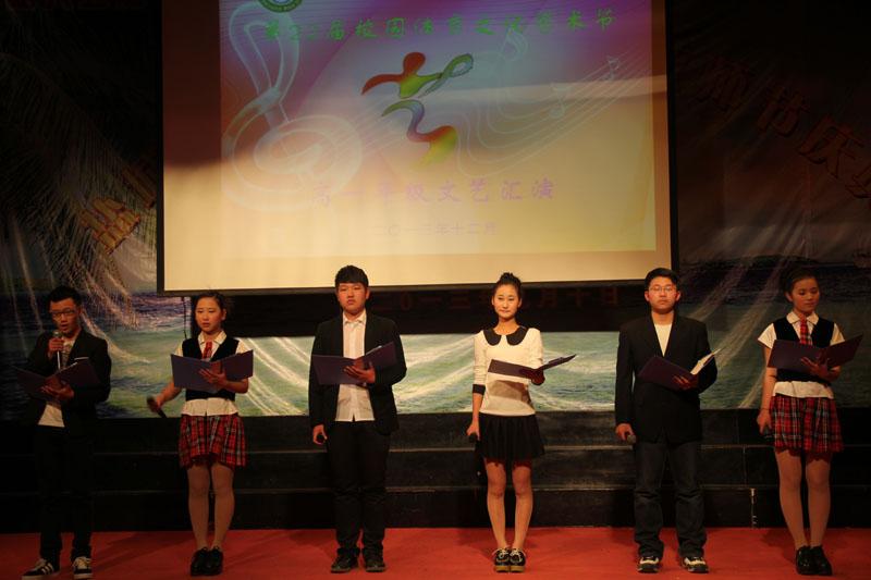 诗朗诵《我的中国梦》,表演者:王雨婷,王嘉敏等